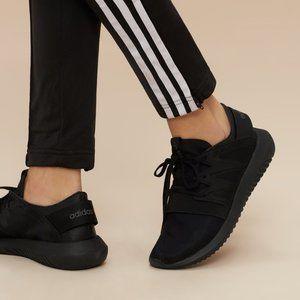 adidas Tubular Viral Core Black Trainer Sneakers